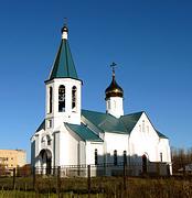 Климовск. Сергия Подольского, церковь