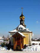 Климовск. Всех Святых, церковь