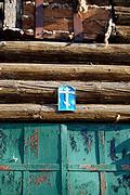 Церковь Спаса Преображения - Куровское - Орехово-Зуевский район - Московская область