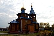 Церковь Николая Чудотворца на Богородском кладбище - Богородское кладбище - Ногинский район - Московская область