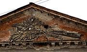 Церковь Захария и Елисаветы при Патриотическом институте - Санкт-Петербург - Санкт-Петербург - г. Санкт-Петербург
