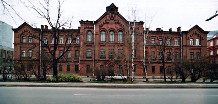Александро-Мариинское училище слепых