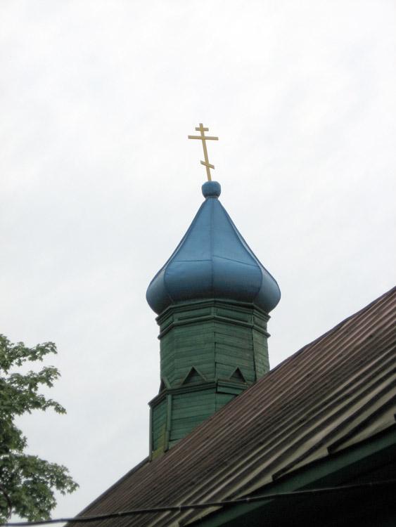 Моленная Покрова Пресвятой Богородицы и Николая Чудотворца, Пантелишки