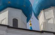 Серпухов. Высоцкий монастырь. Собор Зачатия Праведной Анны