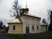 Истра. Николая Чудотворца, церковь