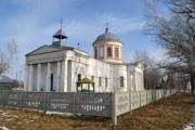 Церковь Трех Святителей - Россошь - Репьевский район - Воронежская область