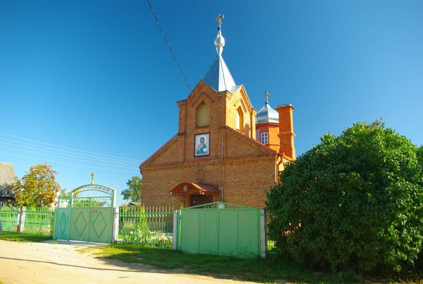 Нидеркунская моленная Благовещения Пресвятой Богородицы и Николая Чудотворца, Даугавпилс