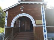 Петровское. Казанской иконы Божией Матери, церковь