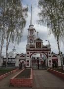 Церковь Илии Пророка - Мичуринск - Мичуринский район - Тамбовская область