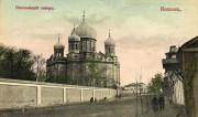 Козловский Боголюбский монастырь - Мичуринск - Мичуринский район и г. Мичуринск - Тамбовская область