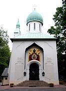Церковь Успения Пресвятой Богородицы - Прага - Чехия - Прочие страны