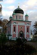 Потсдам. Александра Невского в Александровке, церковь