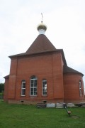 Церковь Николая и Александры, царственных страстотерпцев - Алексин - г. Алексин - Тульская область