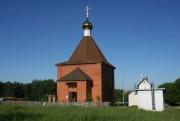 Алексин. Николая и Александры, царственных страстотерпцев, церковь