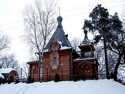 Балахна. Александра Невского, храм-часовня