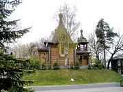 Храм-часовня Александра Невского - Балахна - Балахнинский район - Нижегородская область