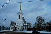Церковь Троицы Живоначальной - Арамиль - Сысертский район - Свердловская область