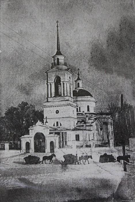 Церковь Троицы Живоначальной, Арамиль