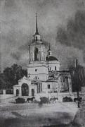 Арамиль. Троицы Живоначальной, церковь