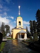 Церковь Покрова Пресвятой Богородицы - Горный Щит - г. Екатеринбург - Свердловская область