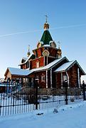 Церковь Алексия царевича - Кашино - Сысертский район - Свердловская область