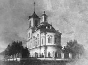 Церковь Богоявления Господня - Пышма - Пышминский район - Свердловская область
