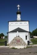 Алексин. Успения Пресвятой Богородицы (старый), собор