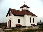Церковь Собора Белорусских святых - Заславль - Минский район и г. Минск - Беларусь, Минская область