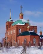 Первоуральск. Петра и Павла, церковь