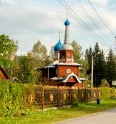 Горно-Алтайск. Покрова Пресвятой Богородицы, церковь