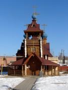 Церковь Георгия Победоносца - Дегтярск - Ревдинский район - Свердловская область