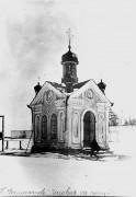 Часовня Александра Невского - Далматово - Далматовский район - Курганская область