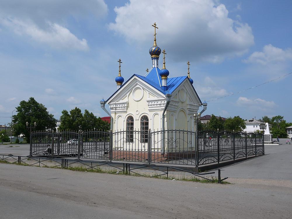 Часовня Александра Невского, Далматово