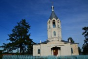Церковь Петра и Павла - Петровская - Шенкурский район - Архангельская область