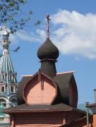 Часовня Спаса Всемилостливого - Москва - Центральный административный округ (ЦАО) - г. Москва