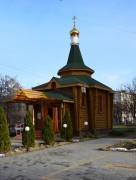 Церковь Пантелеимона Целителя при городской больнице №1 - Брянск - г. Брянск - Брянская область