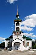 Церковь Петра и Павла - Полевской - Полевской район - Свердловская область