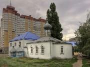 Крестильный храм Иоанна Богослова - Воронеж - г. Воронеж - Воронежская область
