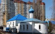 Воронеж. Иоанна Богослова, крестильный храм