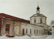 Троицкий мужской монастырь. Собор Троицы Живоначальной - Рязань - г. Рязань - Рязанская область