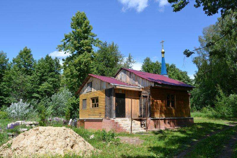 Церковь Георгия (Коссова), Чекряк