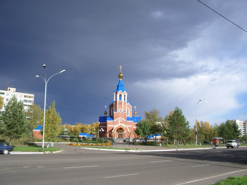 Кафедральный собор Казанской иконы Божией Матери, Комсомольск-на-Амуре