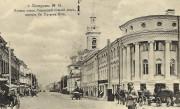 Церковь Илии Пророка на Русиной улице - Кострома - Кострома, город - Костромская область