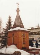 Часовня Новомучеников и исповедников Церкви Русской - Рязань - г. Рязань - Рязанская область