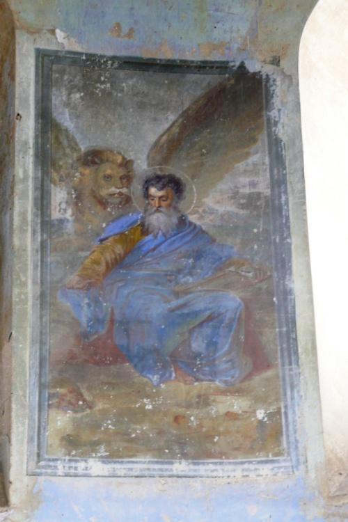 Церковь Покрова Пресвятой Богородицы, Тростяное