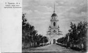 Кафедральный собор Троицы Живоначальной - Троицк - Троицкий район и г. Троицк - Челябинская область