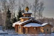 Часовня Михаила Архангела - Большое Свинорье - Наро-Фоминский район - Московская область