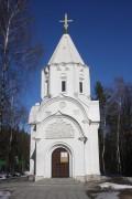 Часовня Воскресения Христова - Анкудиново - Наро-Фоминский район - Московская область
