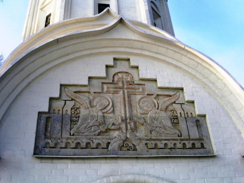 Часовня Воскресения Христова, Анкудиново