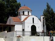 Церковь Луки Евангелиста - Арадиппу - Ларнака - Кипр